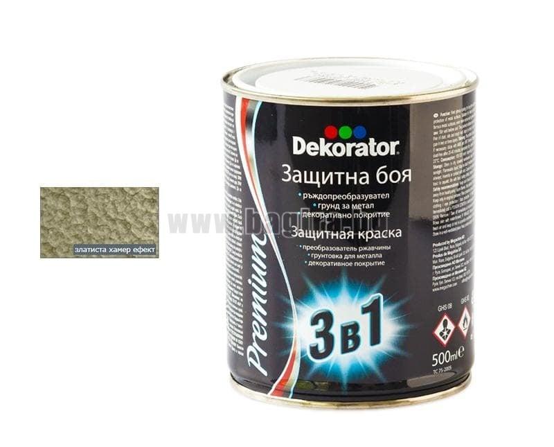 Алкидна боя 3 в 1 - Dekorator Алкидна боя 3 в 1 златен хамер ефект - Dekorator