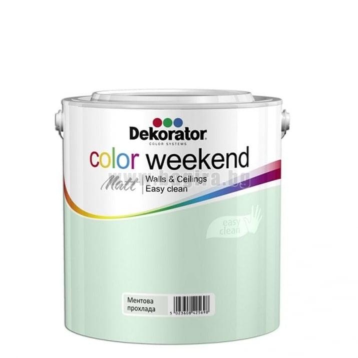 Матов латекс  2.5 л. Dekorator Color Weekend Mat Матов латекс Ментова прохлада 2.5 л. Dekorator Color Weekend Mat