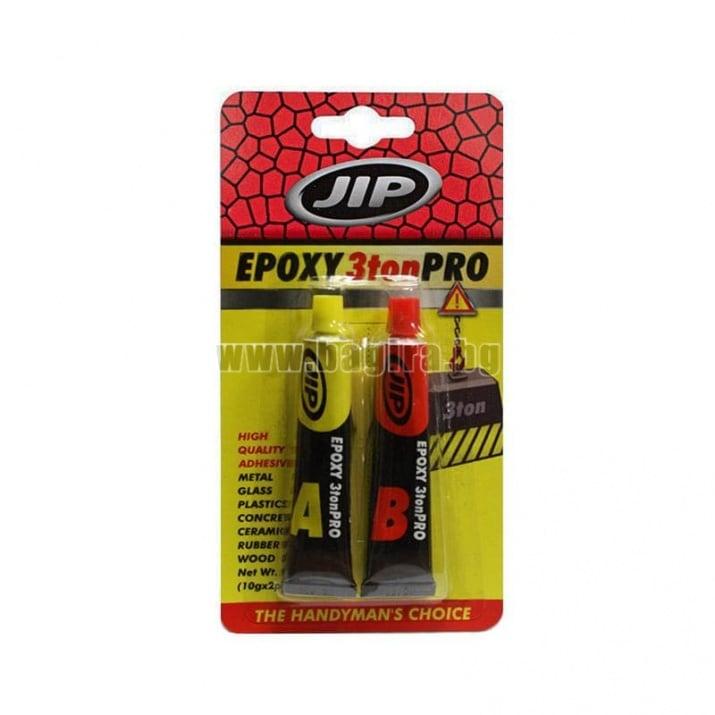 Двукомпонентно лепило Jip Epoxy 3tonPRO