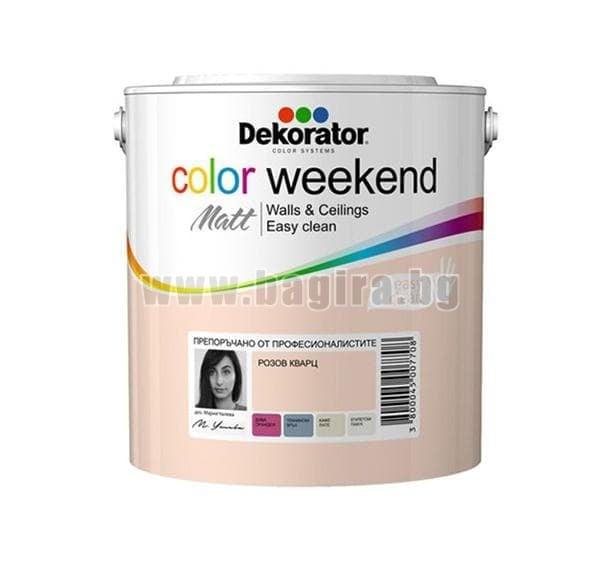 Матов латекс  2.5 л. Dekorator Color Weekend Mat Матов латекс Розов Кварц 2.5 л. Dekorator Color Weekend Mat