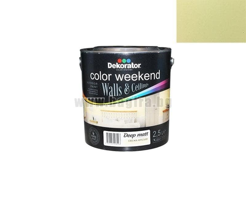 Цветна интериорна боя -Дълбок мат и Сатен Color Weekend Dekorator Цветна интериорна боя -Свежа Фрезия Weekend Dekorator Мат