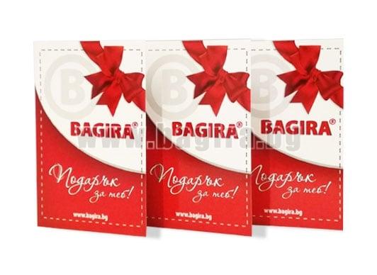 """Карта за подарък """"BAGIRA"""" - ваучер Карта за подарък """"BAGIRA"""" - ваучер - 20,00 лв."""