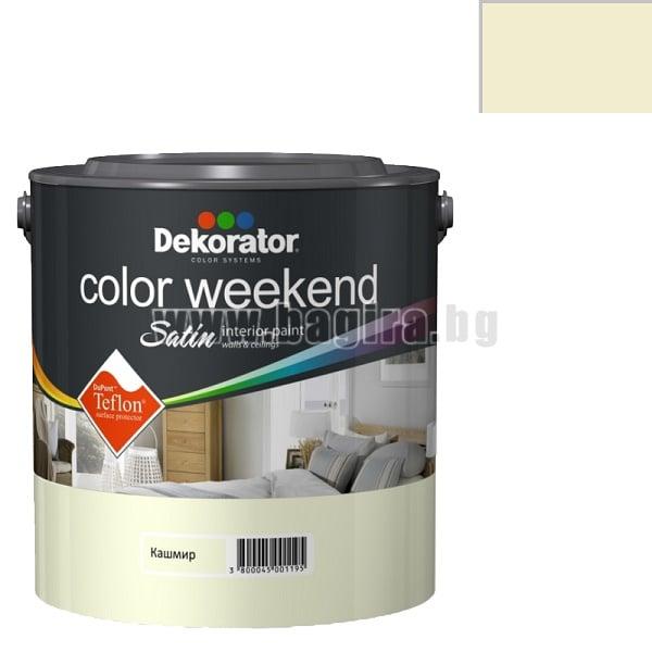Латекс Color Weekend satin teflon Dekorator Латекс Color Weekend satin teflon-кашмир