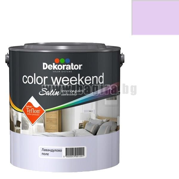 Латекс Color Weekend satin teflon Dekorator Латекс Color Weekend satin teflon-лавандулово поле