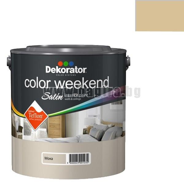 Латекс Color Weekend satin teflon Dekorator Латекс Color Weekend satin teflon-мока