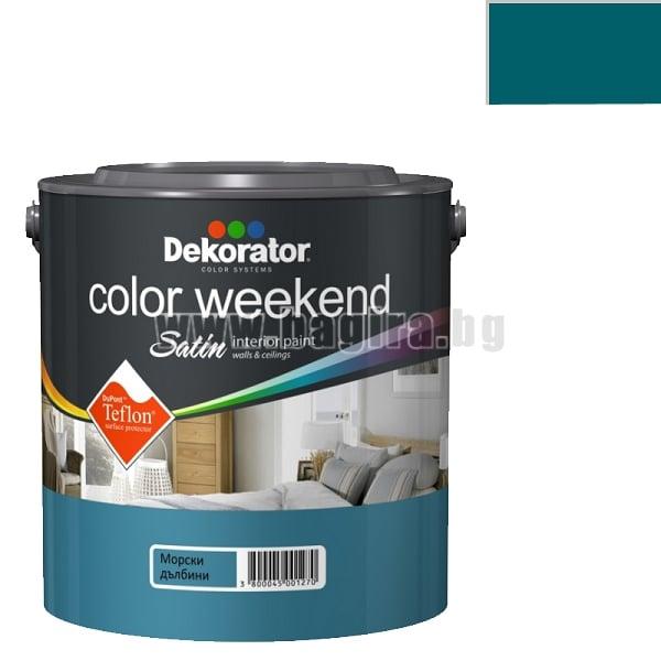 Латекс Color Weekend satin teflon Dekorator Латекс Color Weekend satin teflon-морски дълбини