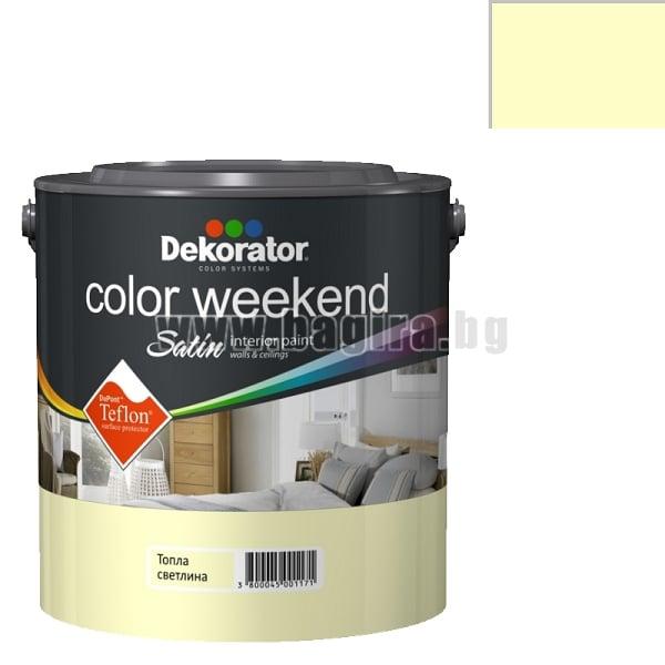 Латекс Color Weekend satin teflon Dekorator Латекс Color Weekend satin teflon-топла светлина