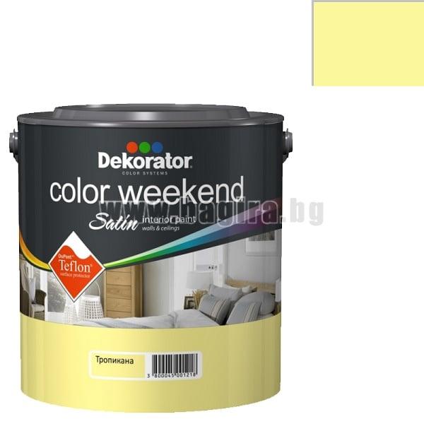 Латекс Color Weekend satin teflon Dekorator Латекс Color Weekend satin teflon-тропикана