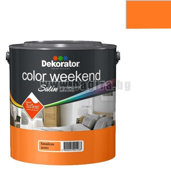 Латекс Color Weekend satin teflon Dekorator Латекс Color Weekend satin teflon-хавайски залези