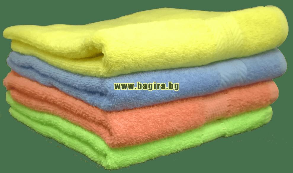 Хавлиена кърпа