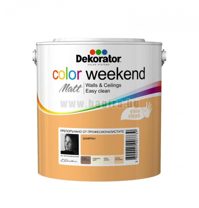 Матов латекс  2.5 л. Dekorator Color Weekend Mat Матов латекс Шафран 2.5 л. Dekorator Color Weekend Mat