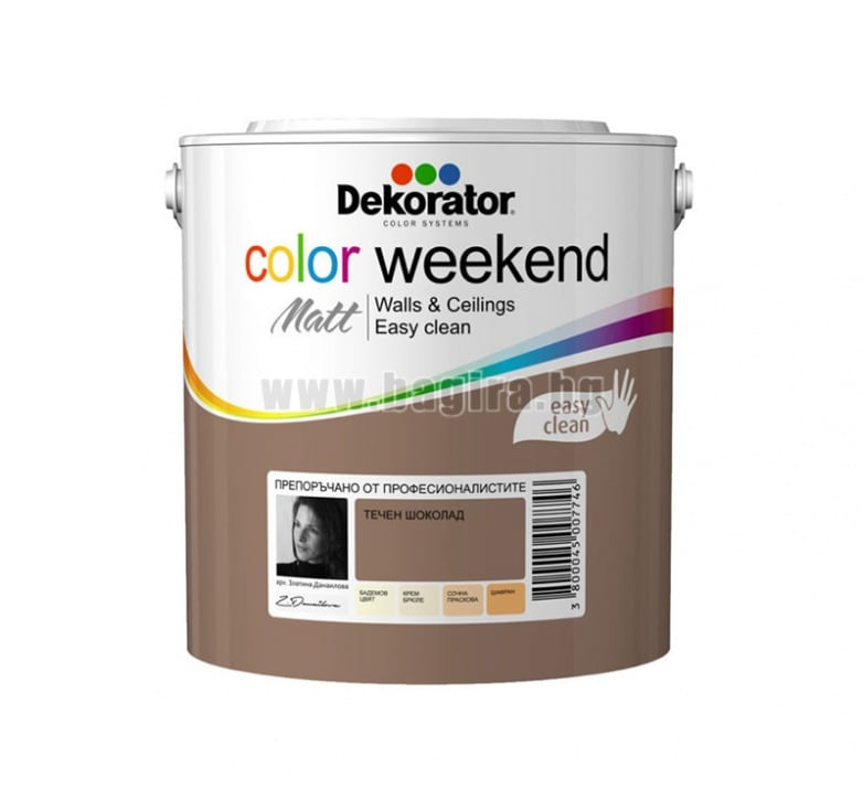 Матов латекс  2.5 л. Dekorator Color Weekend Mat Матов латекс Течен шоколад 2.5 л. Dekorator Color Weekend Mat