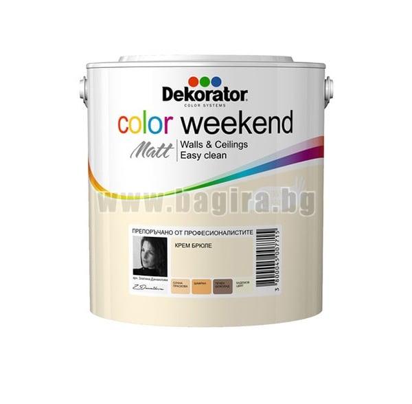 Матов латекс  2.5 л. Dekorator Color Weekend Mat Матов латекс Крем брюле 2.5 л. Dekorator Color Weekend Mat