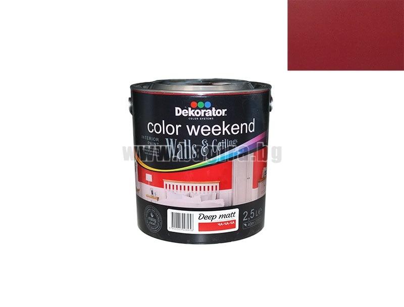 Цветна интериорна боя -Дълбок мат и Сатен Color Weekend Dekorator Цветна интериорна боя Ча-ча-ча Weekend Dekorator Мат