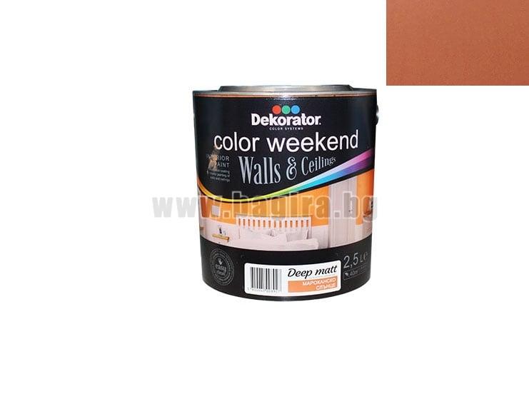 Цветна интериорна боя -Дълбок мат и Сатен Color Weekend Dekorator Цветна интериорна боя -Мароканско слънце Weekend  Dekorator Мат
