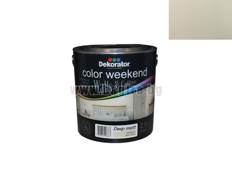Цветна интериорна боя -Дълбок мат и Сатен Color Weekend Dekorator Цветна интериорна боя -Изящна дантела Weekend Dekorator Мат