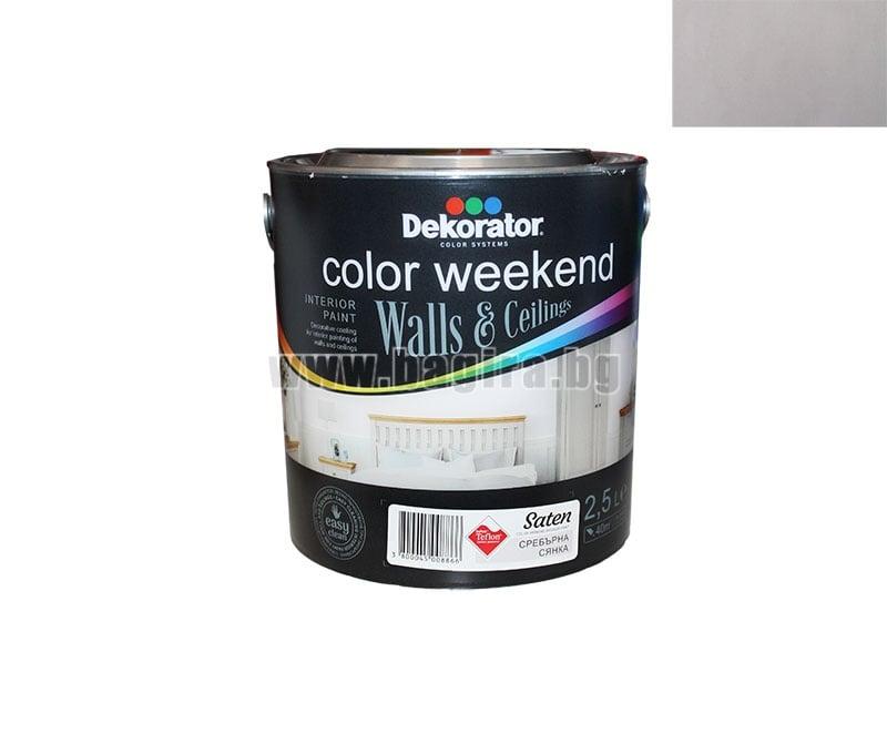 Цветна интериорна боя -Дълбок мат и Сатен Color Weekend Dekorator Цветна интериорна боя-Сребърна сянка Weekend Dekorator Сатен