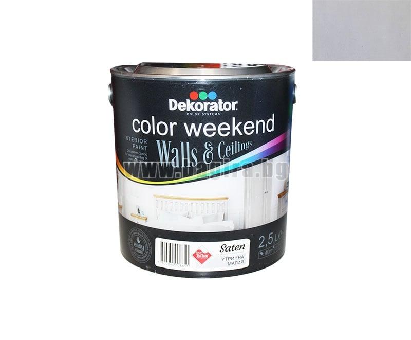 Цветна интериорна боя -Дълбок мат и Сатен Color Weekend Dekorator Цветна интериорна боя-Утринна магия Weekend Dekorator Сатен