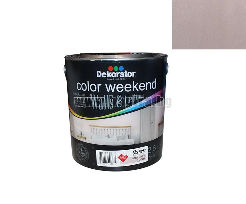 Цветна интериорна боя -Дълбок мат и Сатен Color Weekend Dekorator Цветна интериорна боя-Пустинна роза Weekend Dekorator Сатен