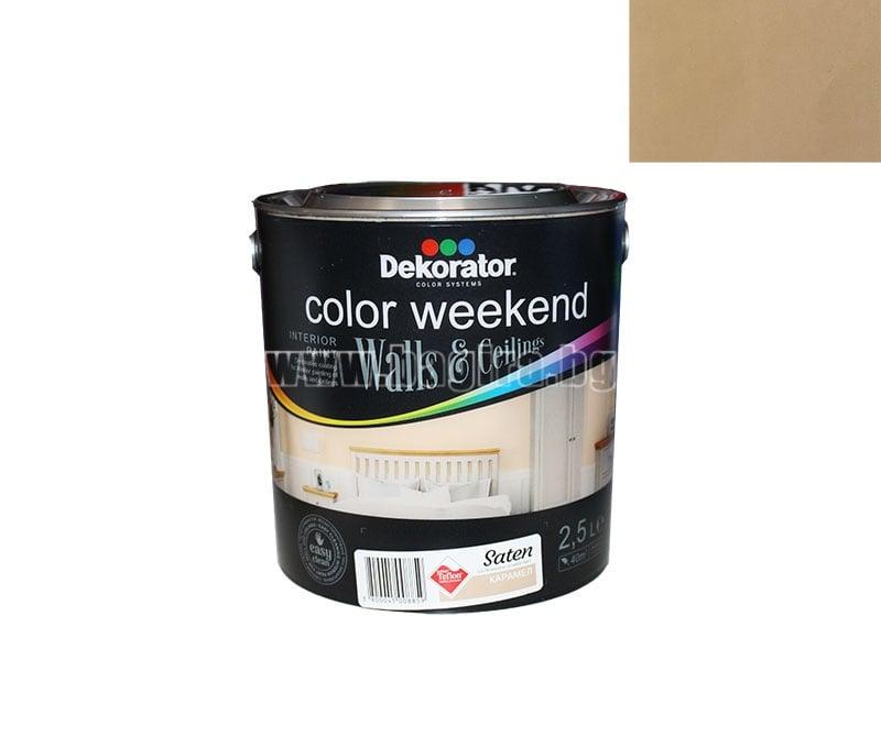 Цветна интериорна боя -Дълбок мат и Сатен Color Weekend Dekorator Цветна интериорна боя-Карамел Weekend Dekorator Сатен