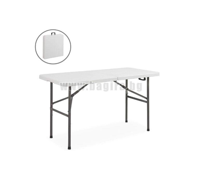 Сгъваема маса De Home