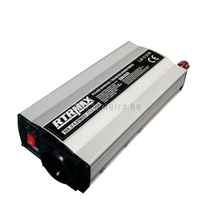 Инвертор-преобразувател на мощност RTRMAX Инвертор 700W-1400W  RTRMAX