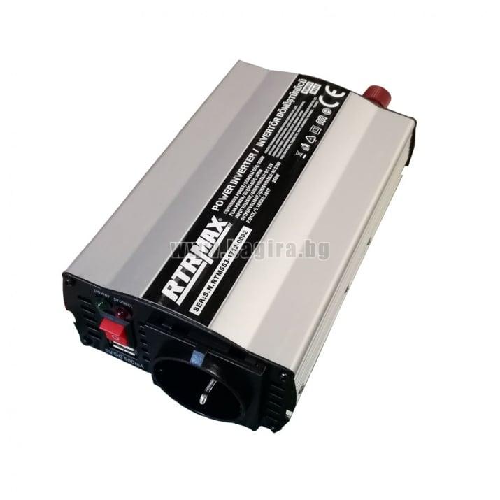 Инвертор-преобразувател на мощност RTRMAX Инвертор 350W-700W  RTRMAX