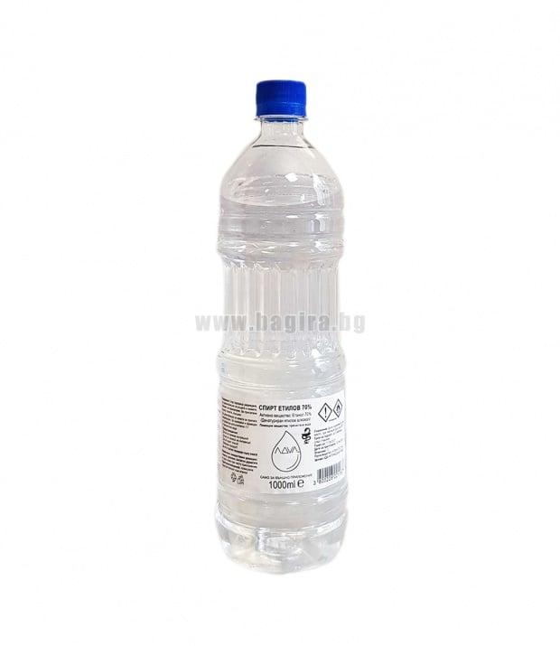 Етилов спирт  70 %  1 л. spirt etilov