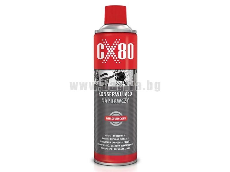 Многофункционална смазка CX80 Многофункционална смазка CX80 - 500 мл