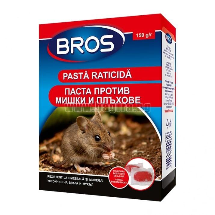 Отрова паста против мишки и плъхове BROS 150 гр.