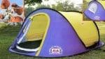 Палатка - саморазпъваща